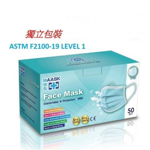 MAASK Face Mask 口罩 (獨立包裝) Level 1