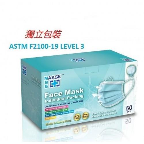 MAASK Face Mask 口罩 (獨立包裝) Level 3