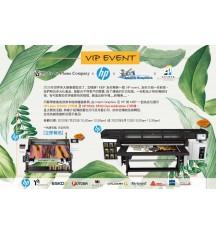 【VIP Event】立即報名!!