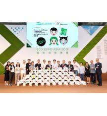 第「綠」感 — 環保創意設計比賽分享會暨啟動禮