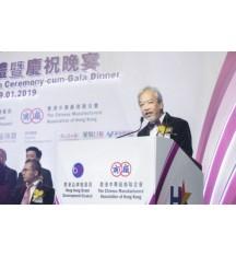 步履不停,立品創名——專訪到香港 品牌發展局主席黃家和先生